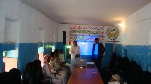 صورة المشاركين بالدورة التدريبية ( تنمية المهارات )